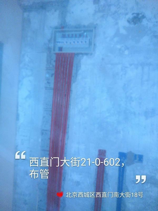 爱空间水电改造_2906431