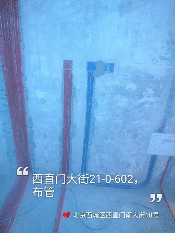 爱空间水电改造_2906432