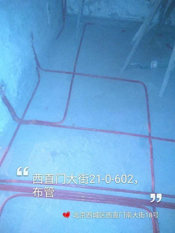 爱空间水电改造_2906435