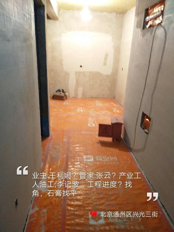 愛空間廚衛貼磚_2915219