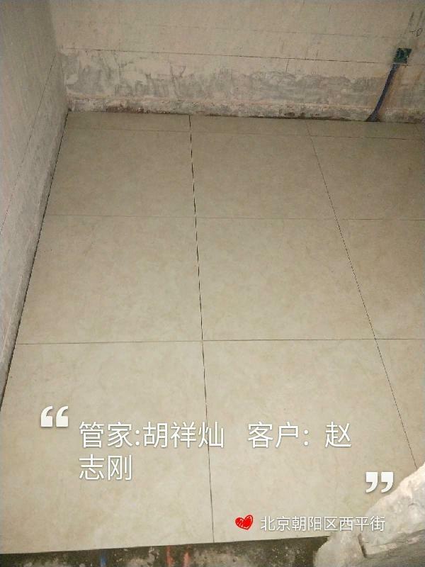 爱空间厨卫贴砖_2915156