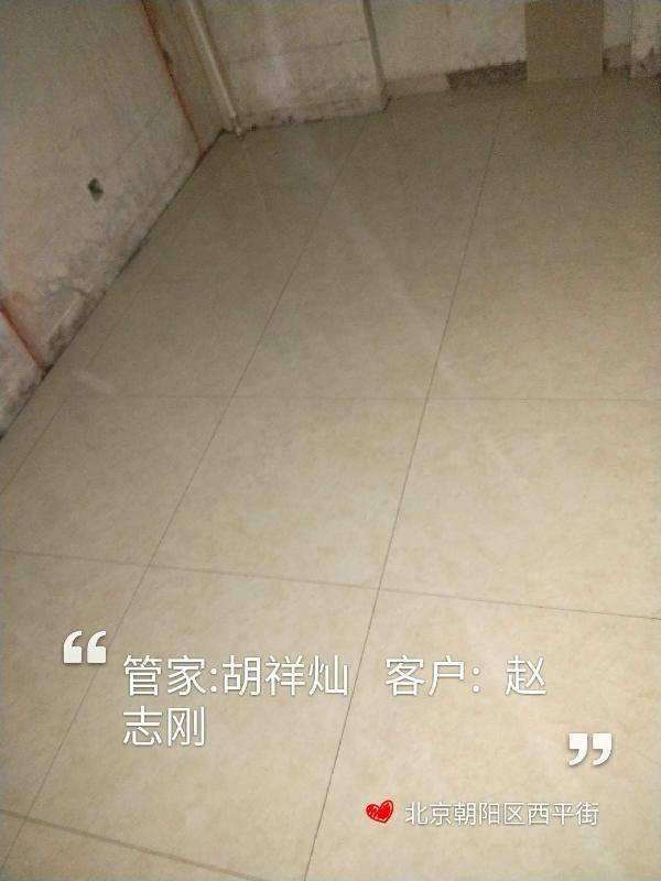 爱空间厨卫贴砖_2915158