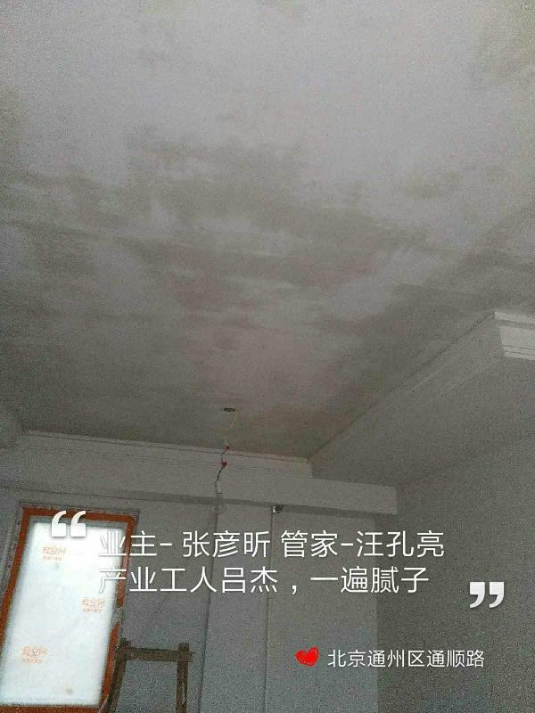 爱空间厨卫贴砖_2913224