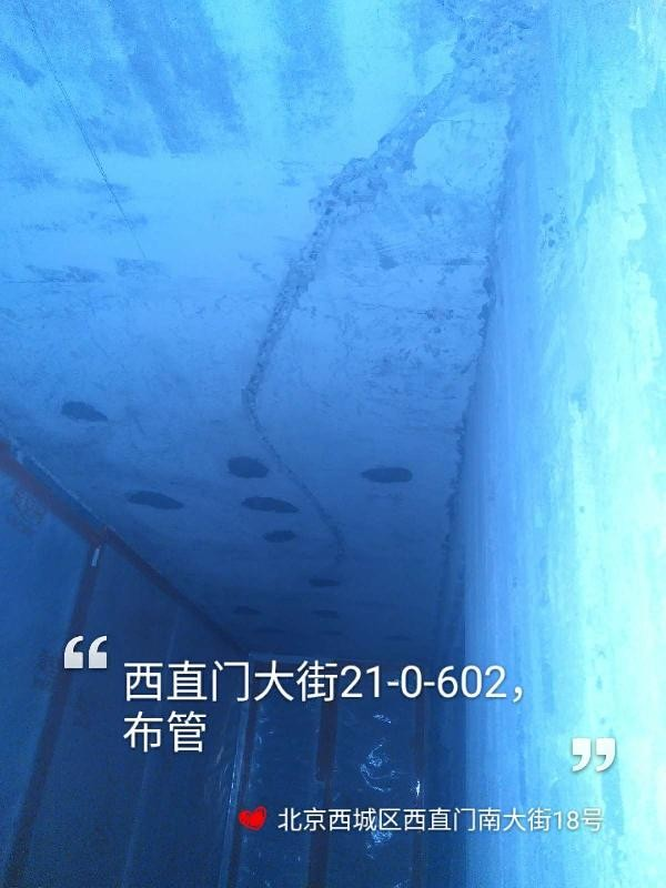 爱空间水电改造_2913447