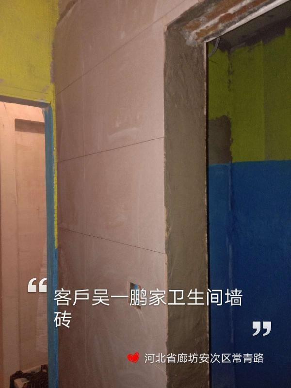 爱空间厨卫墙砖完工_2913500