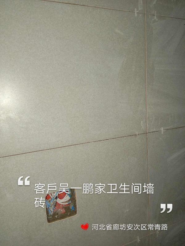 爱空间厨卫墙砖完工_2913505