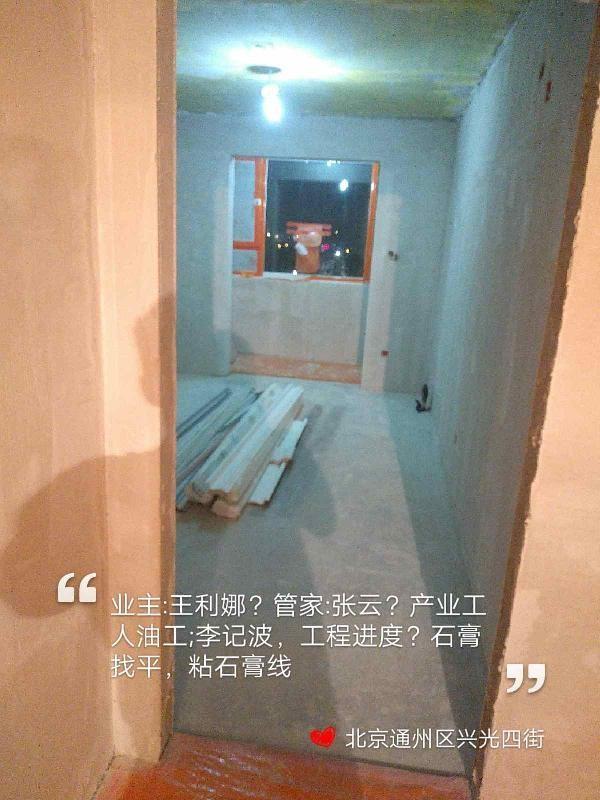 愛空間廚衛貼磚_2917669