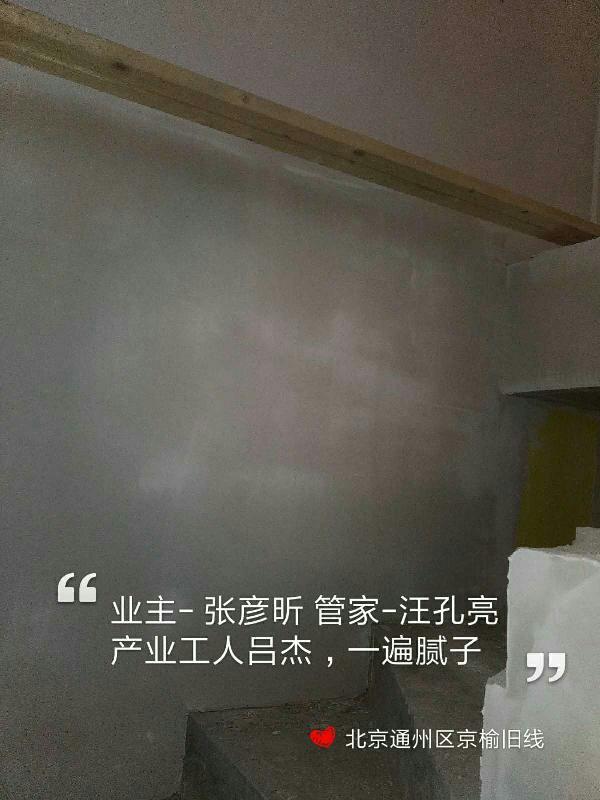 爱空间厨卫贴砖_2916041