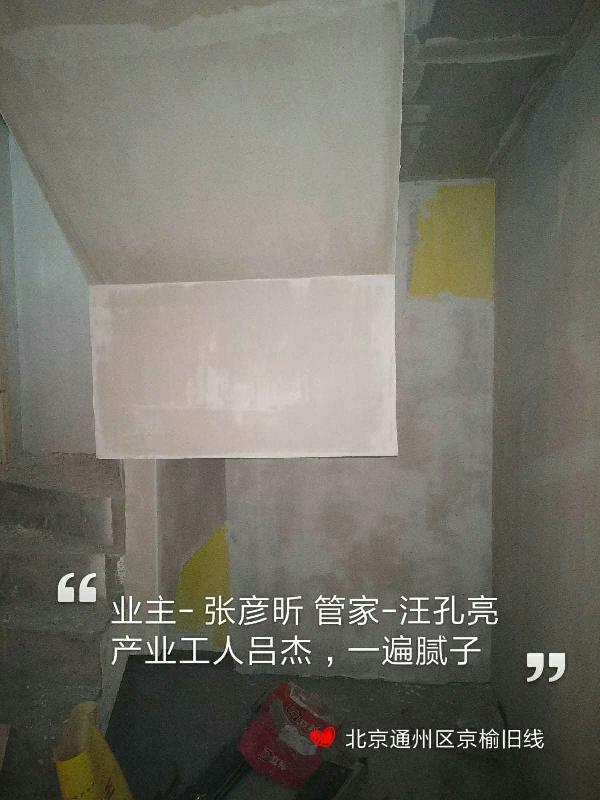 爱空间厨卫贴砖_2916044