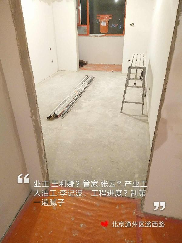 愛空間廚衛貼磚_2925836