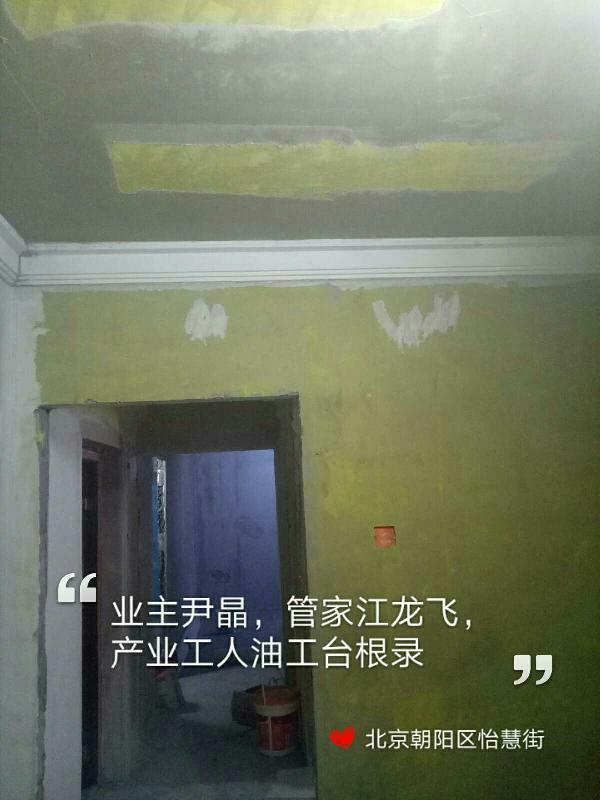 爱空间厨卫贴砖_2923804