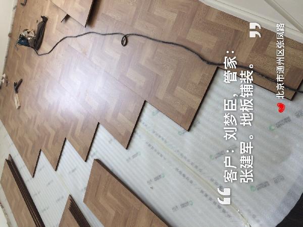 爱空间竣工收尾_2922357