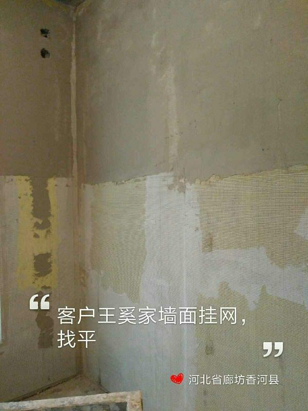 爱空间厨卫墙砖完工_2924755