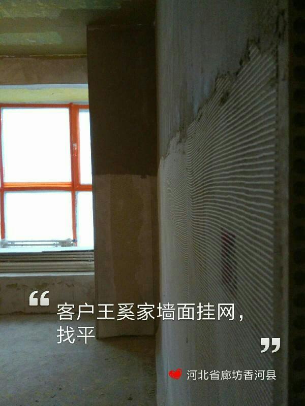 爱空间厨卫墙砖完工_2924756
