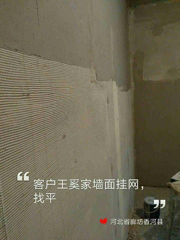 爱空间厨卫墙砖完工_2924757