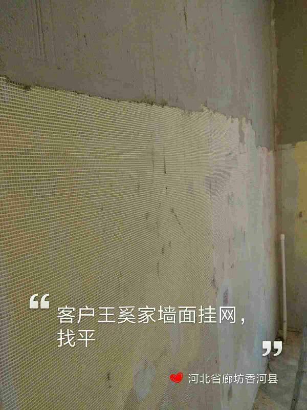 爱空间厨卫墙砖完工_2924758