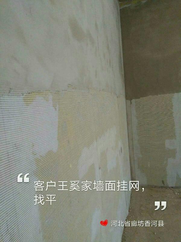 爱空间厨卫墙砖完工_2924759
