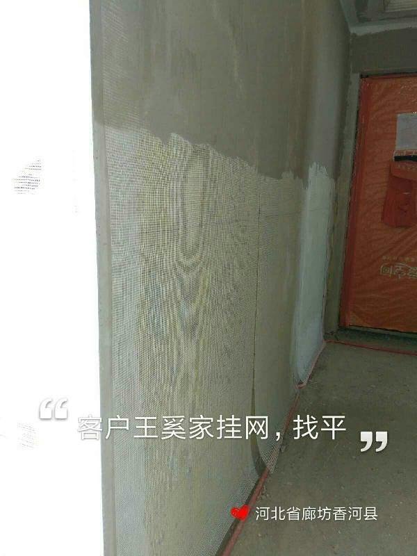 爱空间厨卫墙砖完工_2924760