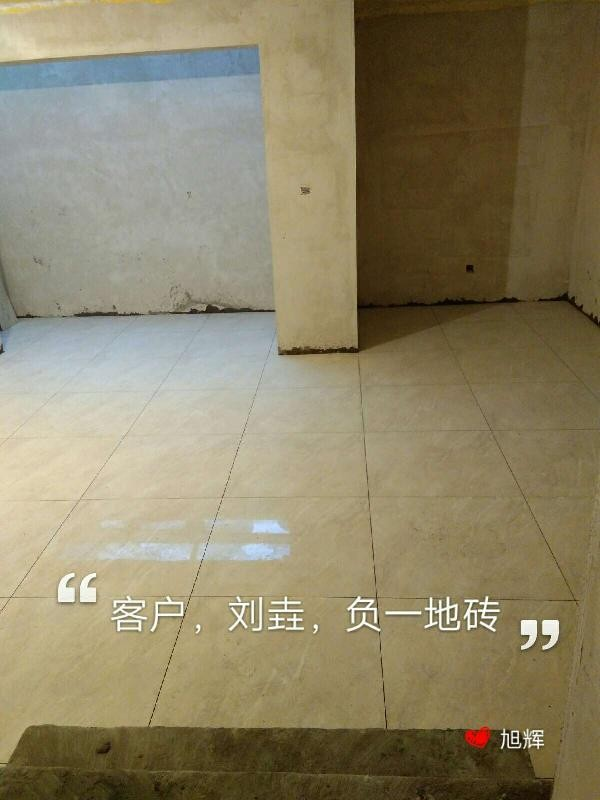 爱空间中期施工完工_2922727