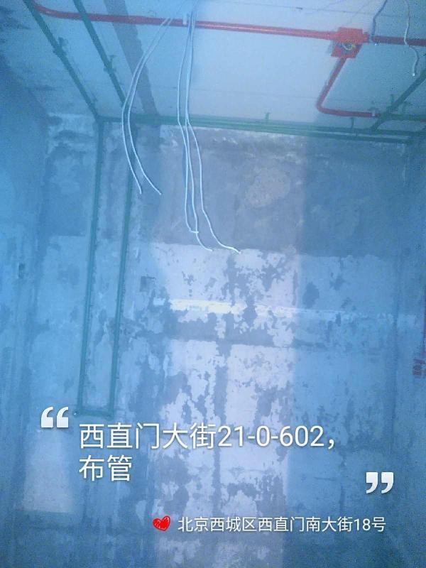 爱空间水电改造_2925560