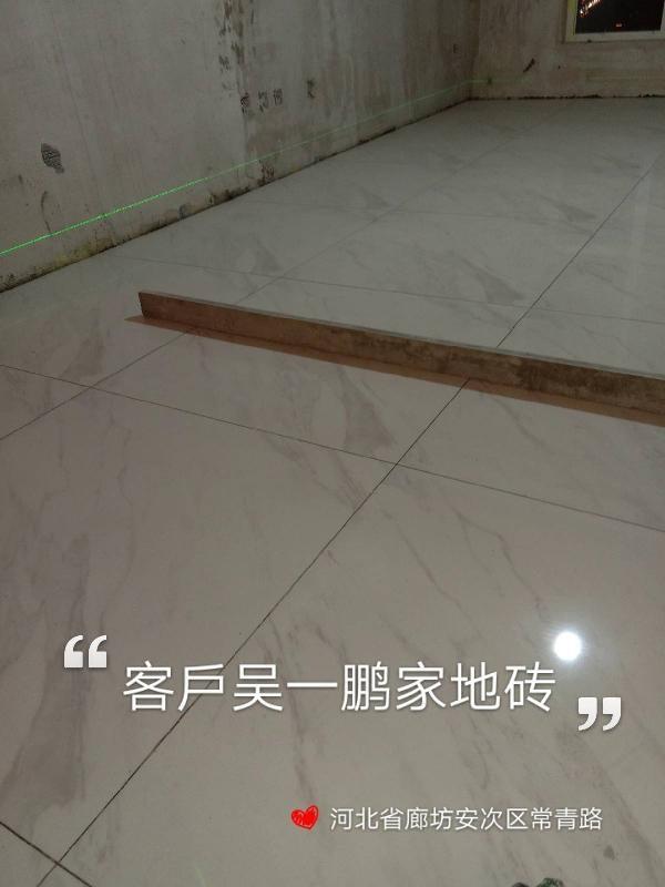 爱空间厨卫墙砖完工_2927306