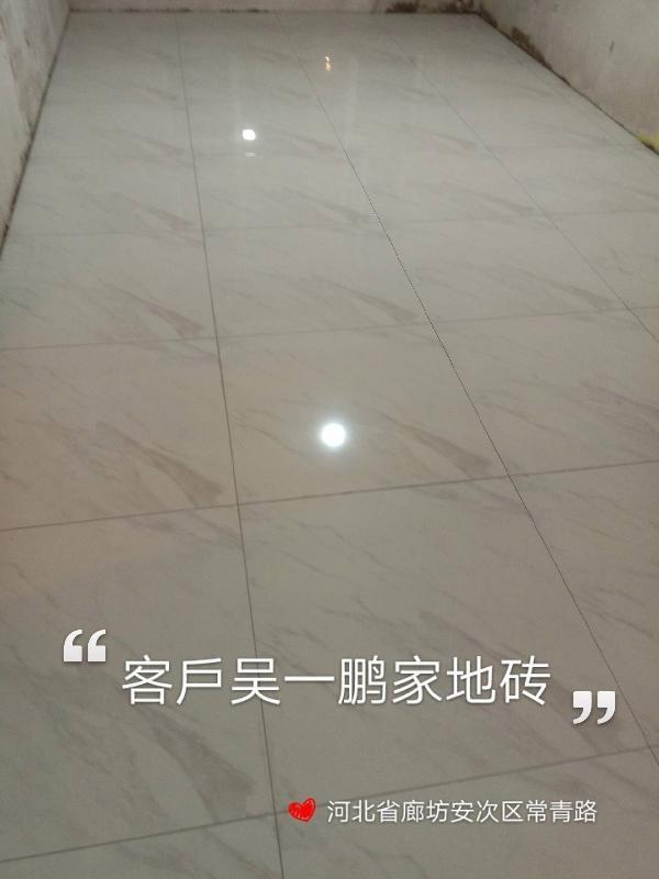 爱空间厨卫墙砖完工_2927308
