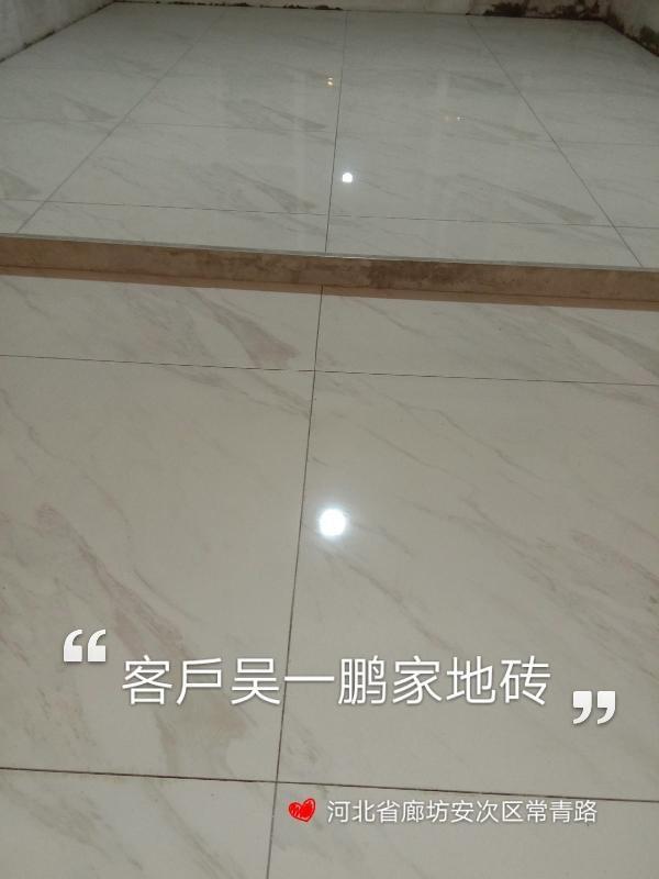 爱空间厨卫墙砖完工_2927309