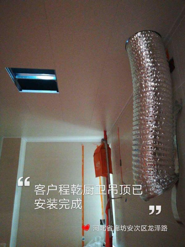 爱空间厨卫墙砖完工_2928347