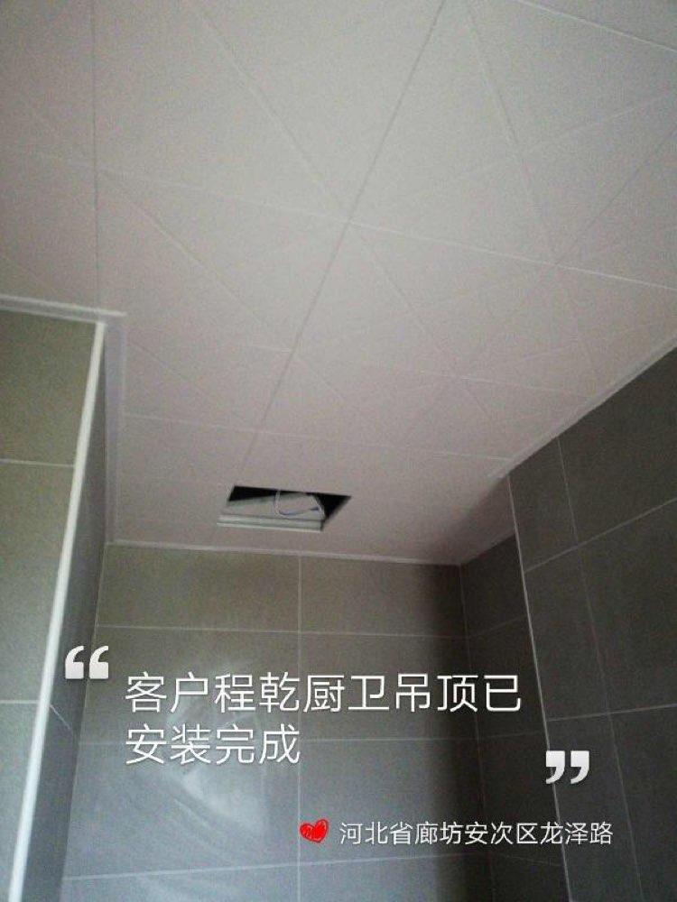 爱空间厨卫墙砖完工_2928348
