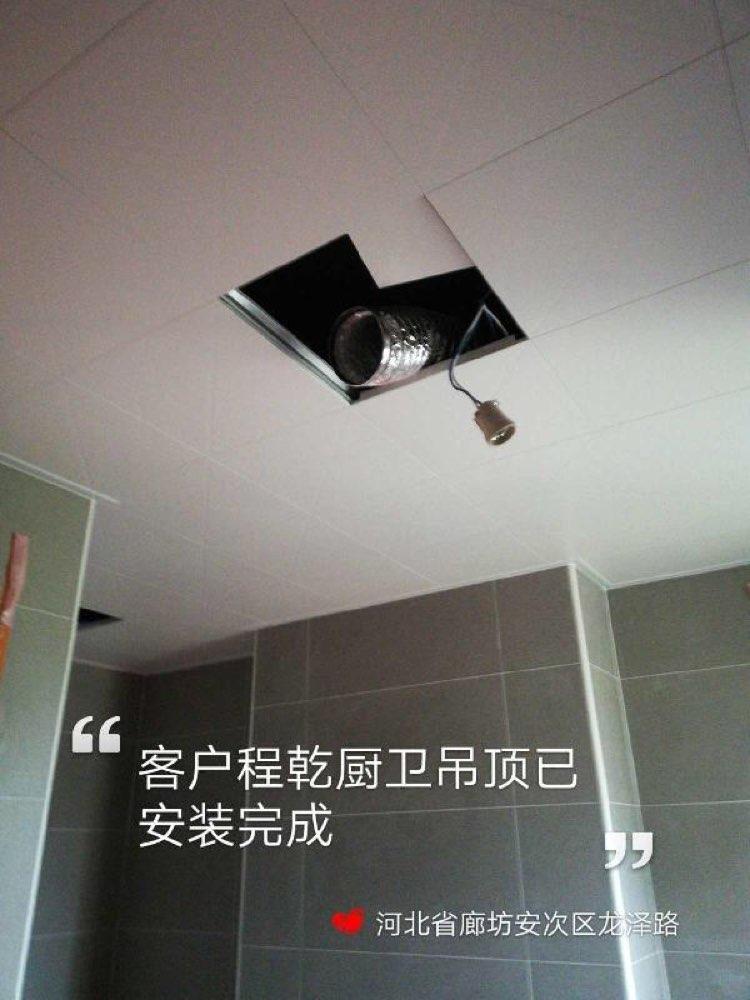 爱空间厨卫墙砖完工_2928349