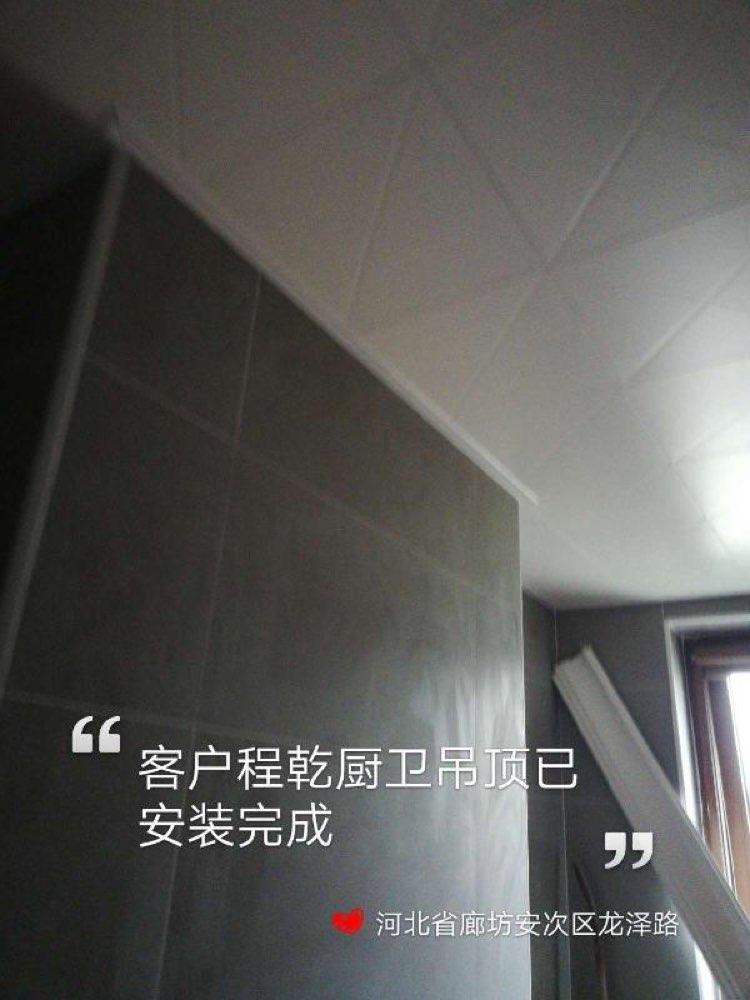 爱空间厨卫墙砖完工_2928350