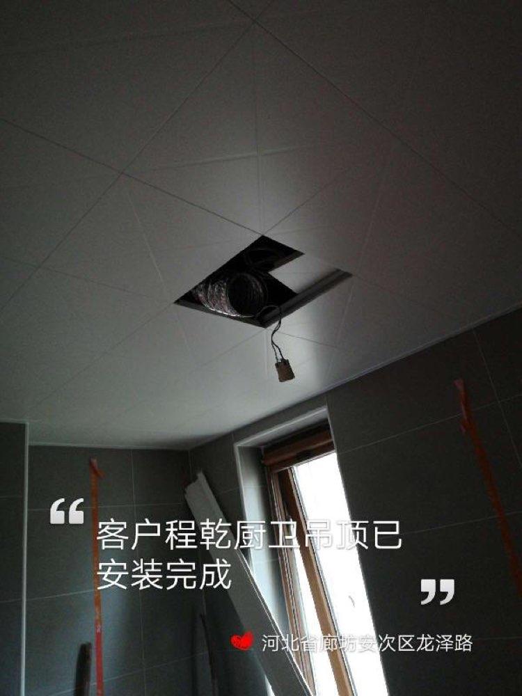 爱空间厨卫墙砖完工_2928351