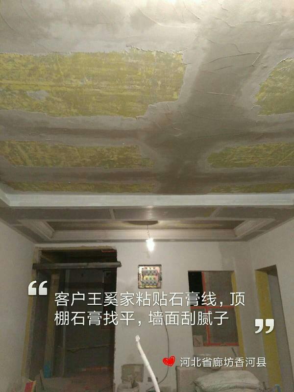 爱空间厨卫墙砖完工_2929998