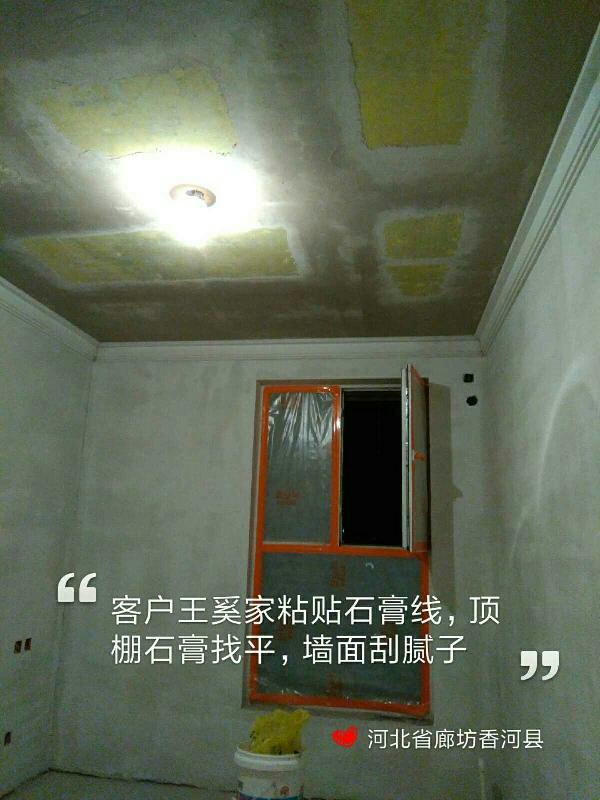 爱空间厨卫墙砖完工_2929999