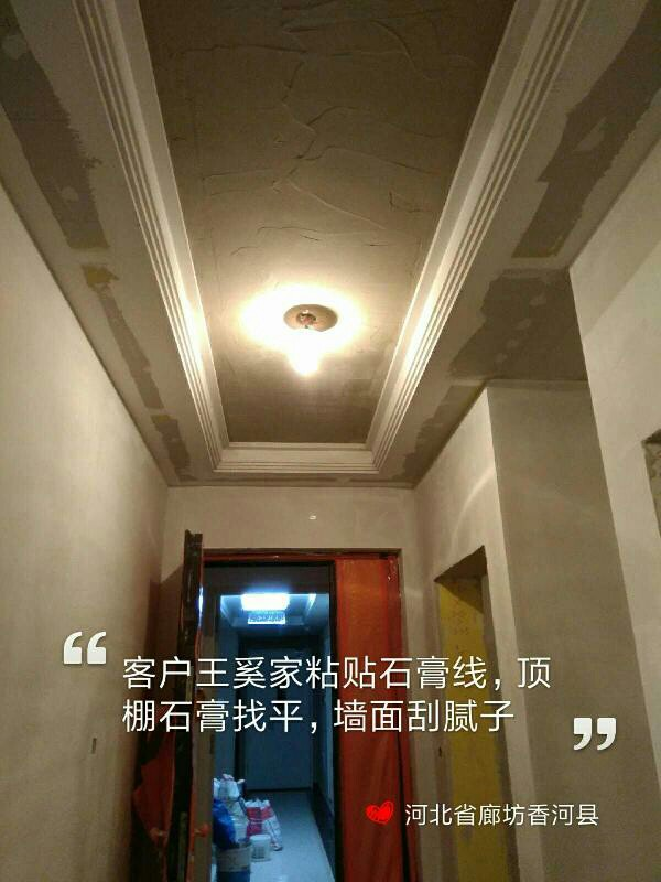 爱空间厨卫墙砖完工_2930000