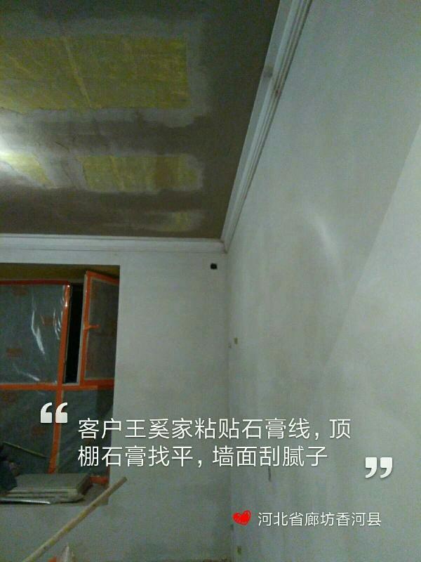 爱空间厨卫墙砖完工_2930001