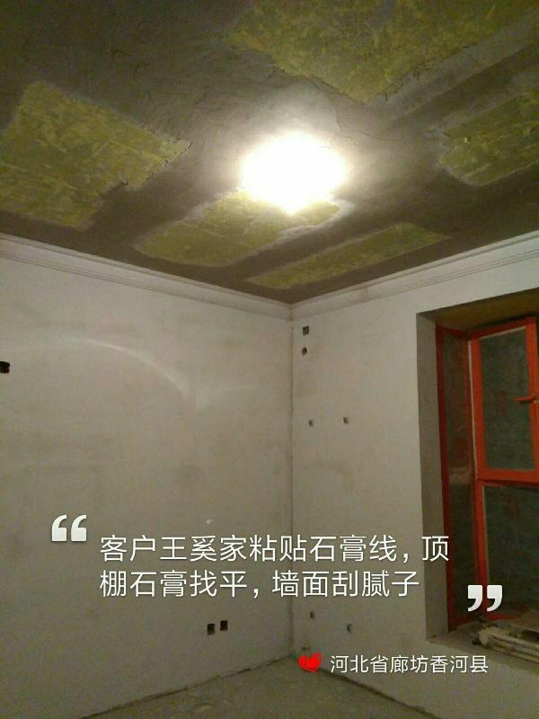 爱空间厨卫墙砖完工_2930003