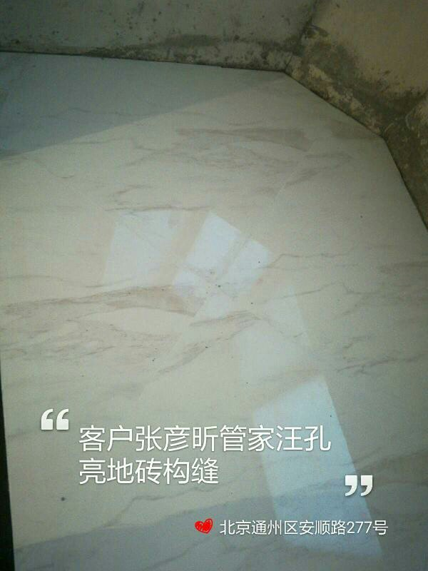 爱空间厨卫贴砖_2929271