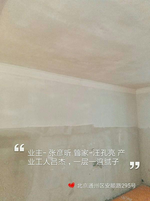 爱空间厨卫贴砖_2929277