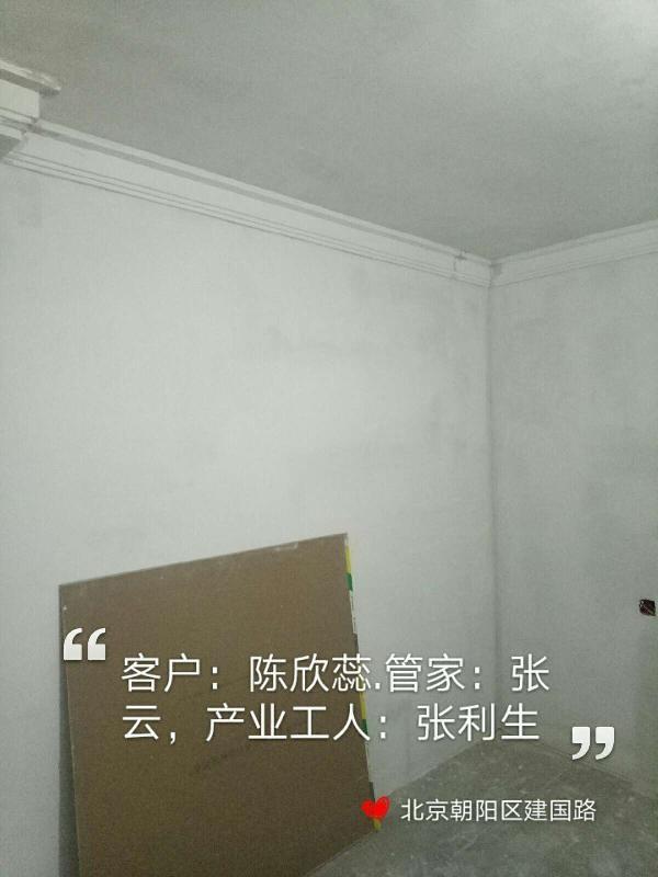 爱空间厨卫贴砖_2933659