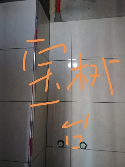 爱空间厨卫贴砖_2928648