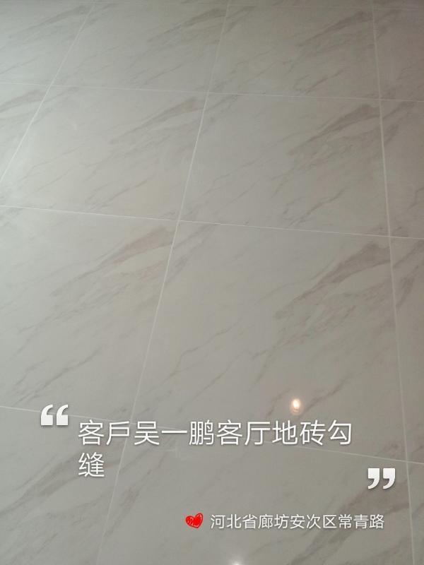 爱空间厨卫墙砖完工_2932612
