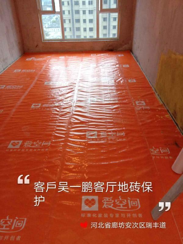 爱空间厨卫墙砖完工_2932614