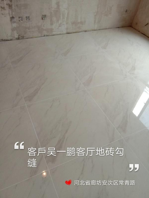 爱空间厨卫墙砖完工_2932615