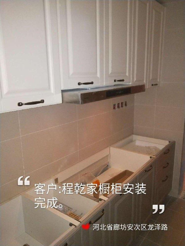 爱空间厨卫墙砖完工_2936721