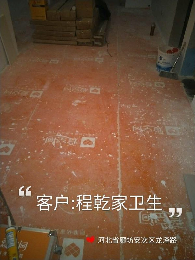 爱空间厨卫墙砖完工_2936722