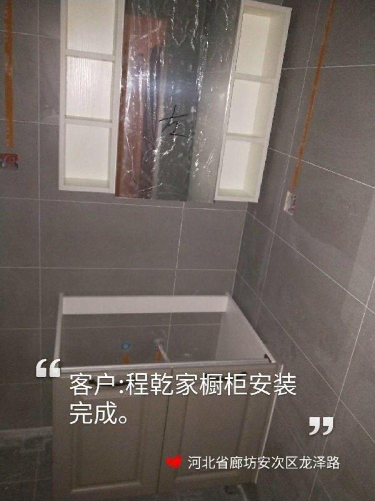 爱空间厨卫墙砖完工_2936726