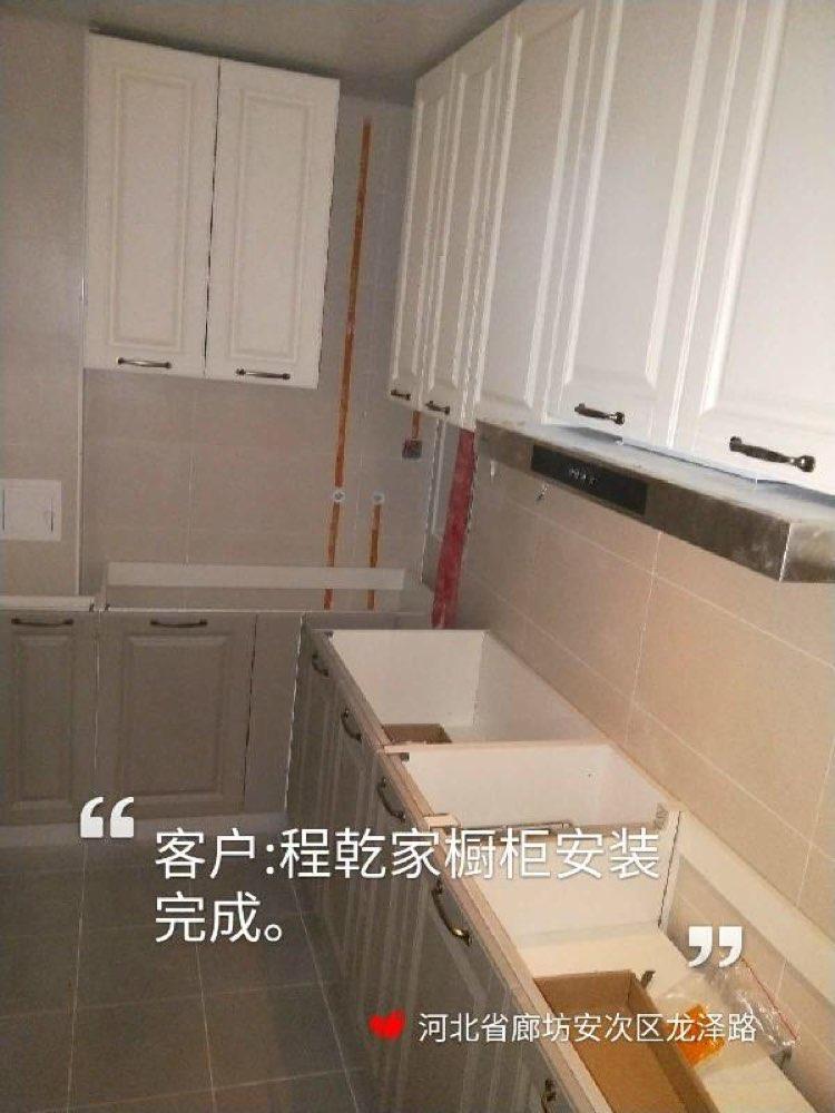 爱空间厨卫墙砖完工_2936727