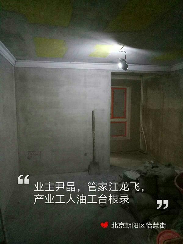 爱空间厨卫贴砖_2937728