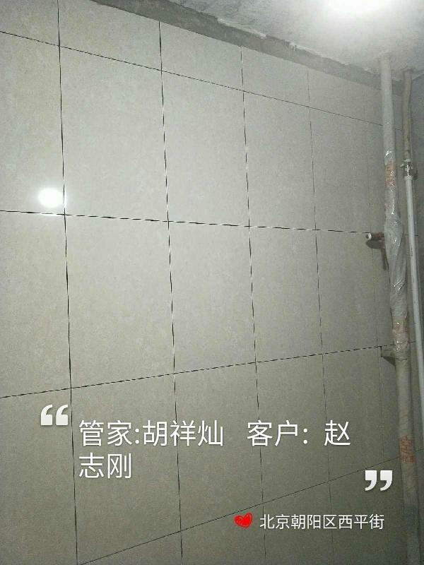 爱空间厨卫贴砖_2938007